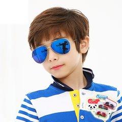 Kinder zonnebrillen